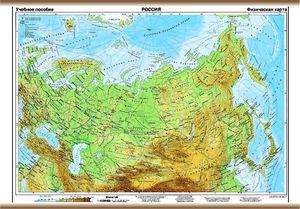 oroszország domborzati térkép KELET TANÉRT KFT oroszország domborzati térkép